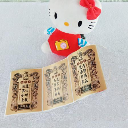 printed rectangle self-adhesive clothing label stickers